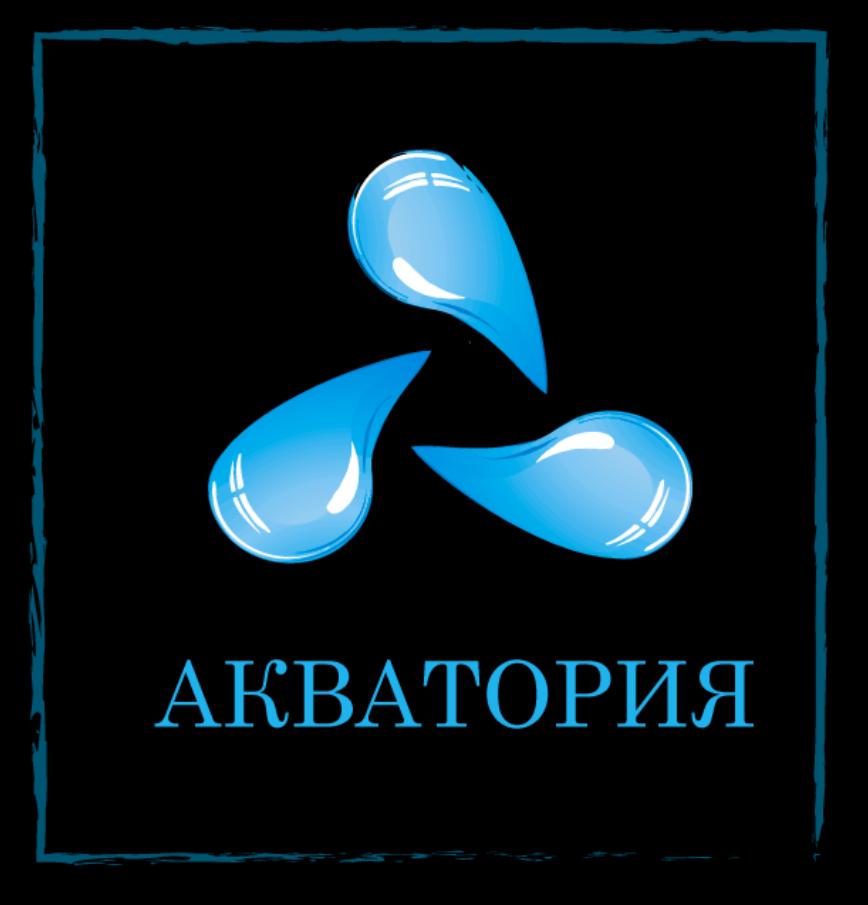 Акватория — Доставка воды в Новочеркасске